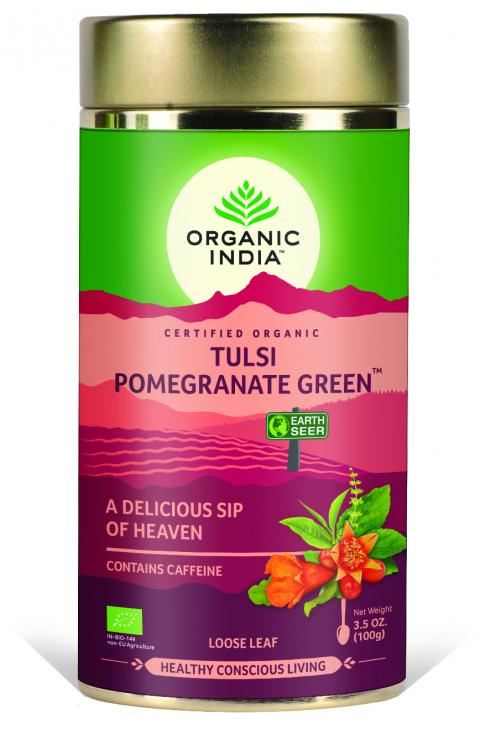 Pomegranate Green Tin Can